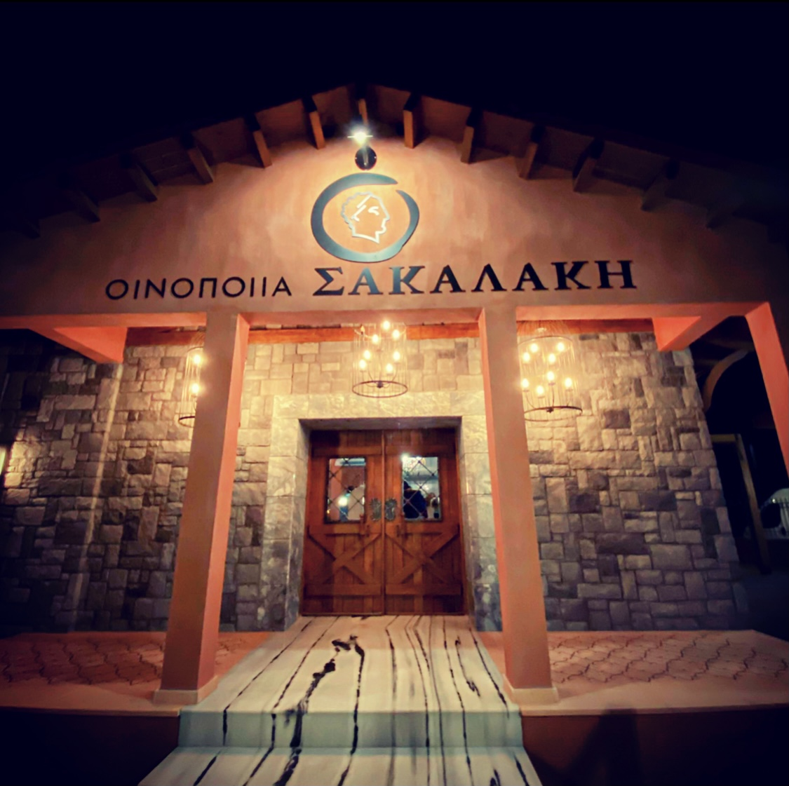 Anna Sakalaki Winemaker Sakalaki Winery Plagia Kilkis Greece – Culinary Treasure Podcast Episode 71 by Steven Shomler